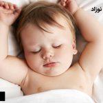 با بی خوابی نوزاد چکار کنیم؟